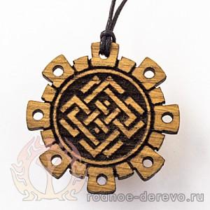 Амулет символ Белобога